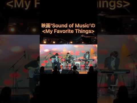 My Favorite Things jazz ver. -BRT