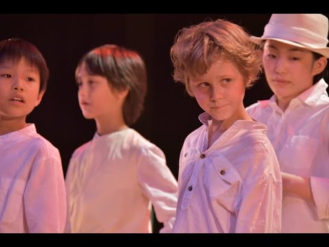 National Theater of Young Artists in Japan