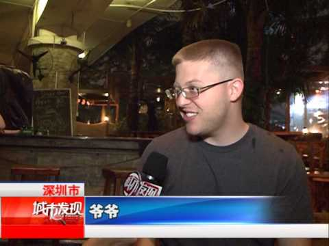 Chinese Learners on Shenzhen News