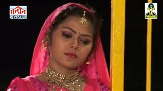 विवाह भतईया PART-6 BY नरेश कुमार गुर्जर   MANTHAN CASSETTE