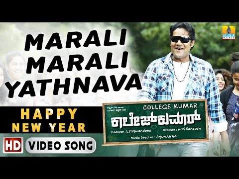 Marali Marali - College Kumar | Full HD Video Song | Vikky Varun, Samyuktha Hegde | Sanjith Hegde