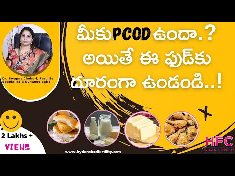 diet-in-pcod-|-diet-plan-for-polycystic-ovary-syndrome-|-food-to-avoid-with-pcos-|-dr-swapna-chekuri