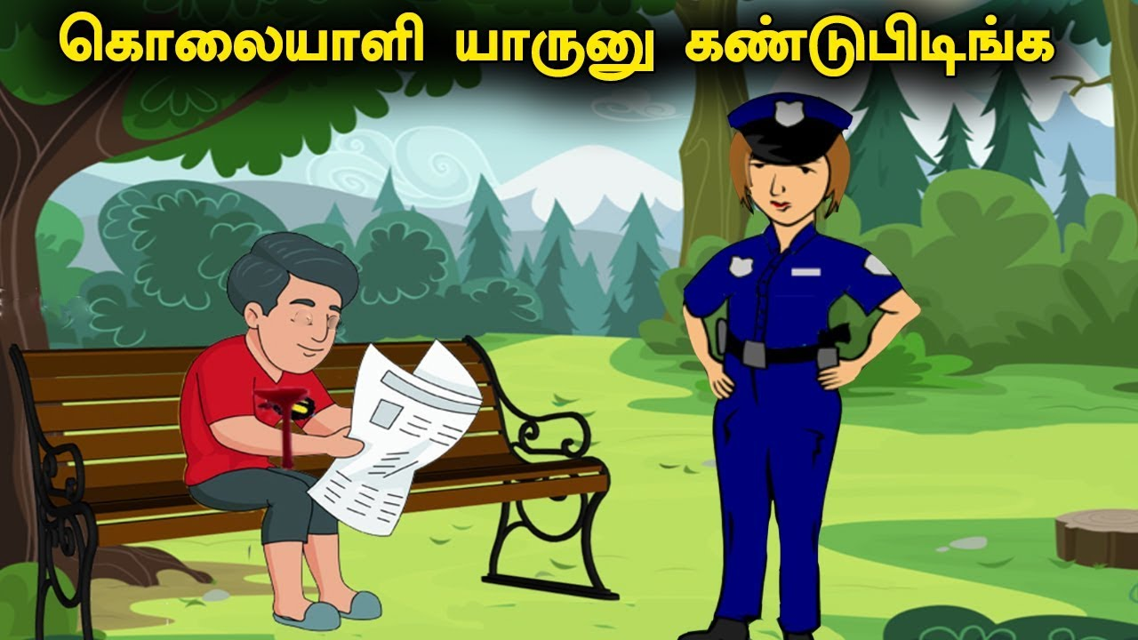 Brain Game #4 | Test Your Brain | Tamil Riddles with ...