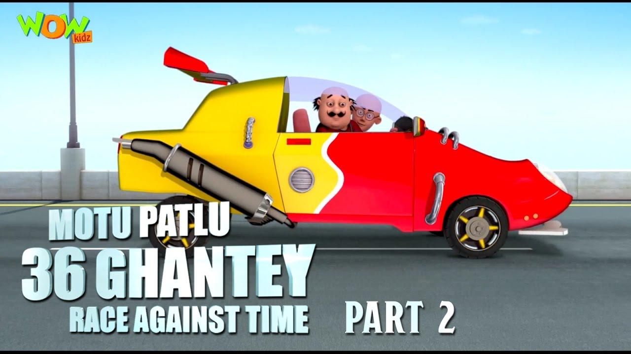 Motu Patlu 36 Ghantey Movie Part 2 Movie Mania 1 Movie