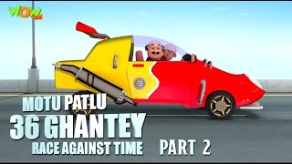 Motu Patlu 36 Ghantey - Movie - Part 2 | Movie Mania - 1 Movie Everyday | Wowkidz