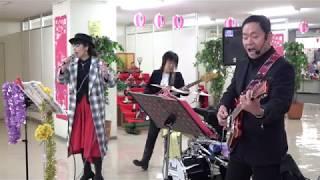 「想い出の渚」おやじギャグバンド@BIOSライブ18-03-03