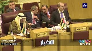 اجتماع عربي طارئ غداً لبحث جرائم الاحتلال بحق الشعب الفلسطيني
