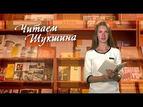 Д.н мамин-сибиряк алёнушкины сказки читать онлайн