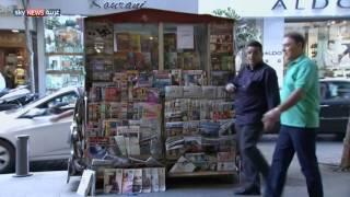 غرامات على أصحاب أكشاك صحف في بيروت
