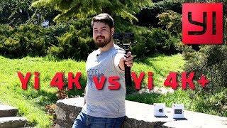 Сравнение Yi 4K vs Yi 4K+.