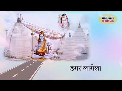 Tempu se devghar chali _ KHESARI LAL YADAV ● wtsp status