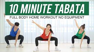 하루 10분! 전신 다이어트+근육증가 타바타운동 (살빠…