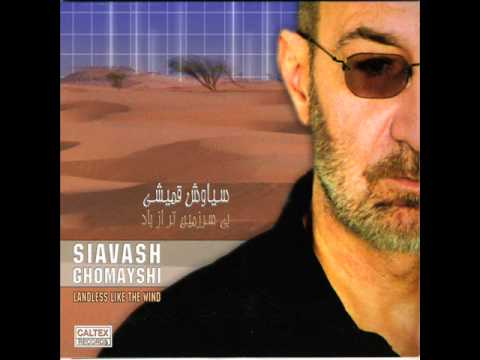 Siavash Ghomayshi - Daryaye Maghreb | سیاوش قمیشی - دریای مغرب