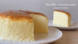 スフレチーズケーキ|syun cookingさんのレシピ書き起こし