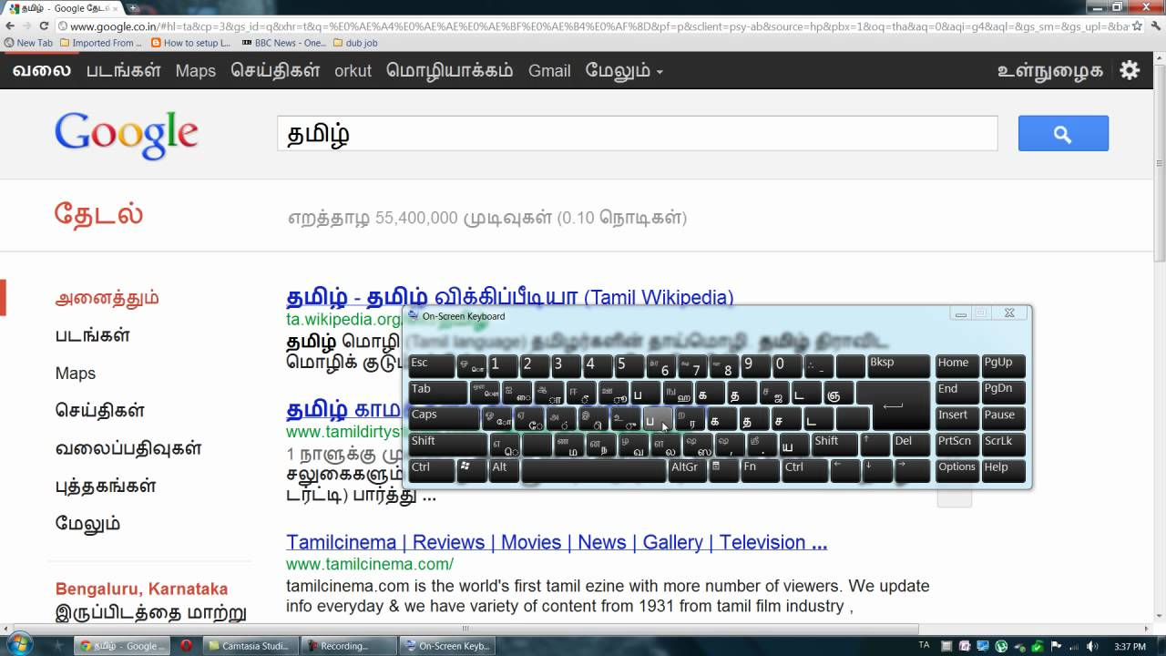 Tamil Typing Tutorial TAMIL EXPLANATION - YouTube