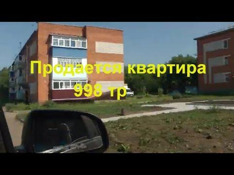 Продажа Квартиры г Канаш Ямурза. Покупка квартиры