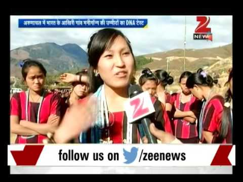 DNA: Nationalism and tolerance of Arunachal Pradesh's Manigong residents