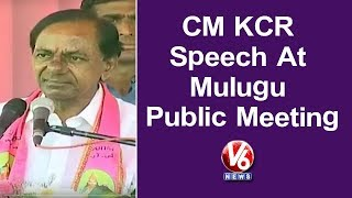 kcr speech kodangal live
