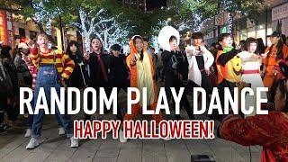 [HALLOWEEN!!]KPOP RANDOM PLAY DANCE CHALLENGE in TAIWAN【KEYME】