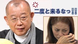 片岡愛之助さん批判で再び話題となった熊切あさ美さんに対して鶴瓶さん...