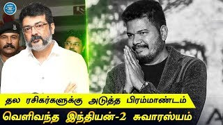 tamil latest news
