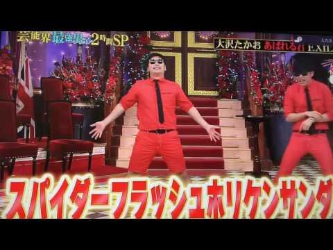完コピ!オリラジが「ラッスンゴレライ」をやってみた !8.6秒バズーカーも驚愕!「日本女子博覧会-JAPAN GIRLS EXPO 2015 春-」発表会1 #8.6sec Baz