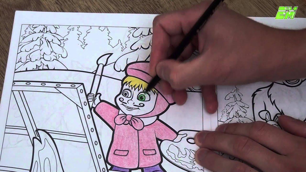 Mascha Und Der Bär Mascha Will So Gerne Etwas Schönes Malen Youtube