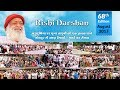 Rishi Darshan 68th Edition (August - 2017) [ FULL HD ]