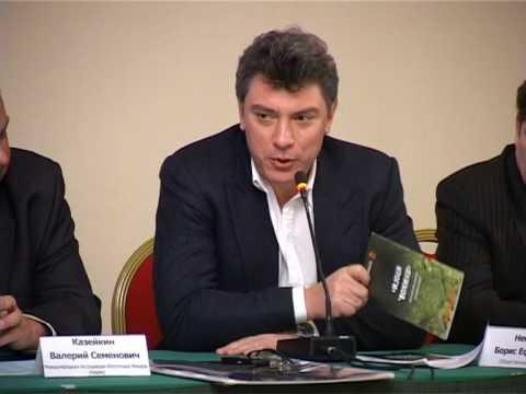 Скандал Немцова, Батуриной