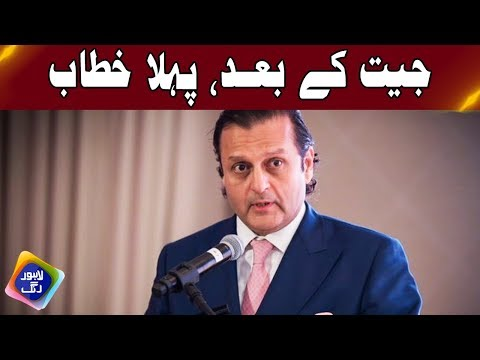 Waleed Iqbal Roars After Winning the Senate Elections