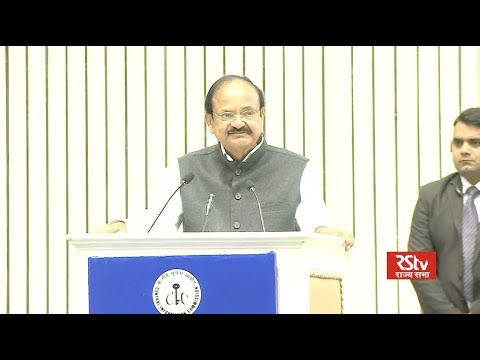 Vice President's Speech |12th Annual Convention of Central Information Commission
