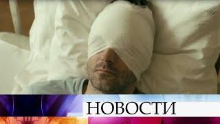 Первый канал представляет детектив «Второе зрение»— незрячий следователь против преступного мира.