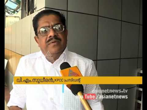 V M Sudheeran against 425 Acre Land Filling approval from Revenue Department