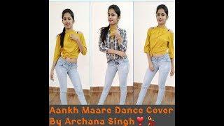 SIMMBA - Aankh Marey Dance Video | Archana Singh Choreography | #ranveersingh #saraalikhan