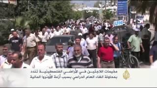 مخيمات اللاجئين بفلسطين تندد بمحاولة إلغاء العام الدراسي