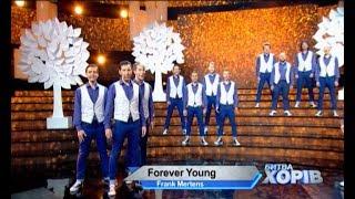 Хор Ирины Билык - Forever Young (Севастополь) | Битва хоров. 7 Серия