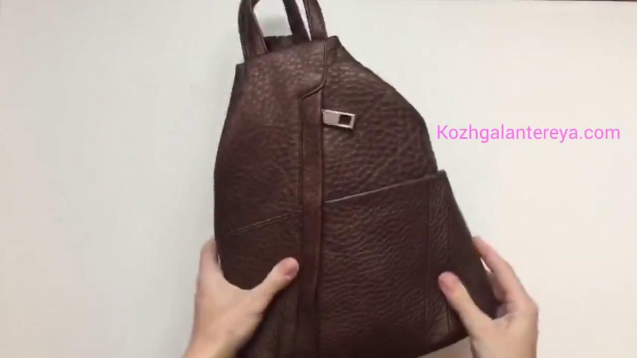 Интернет-магазин kari предлагает купить женские сумки и рюкзаки по доступным ценам. Постоянные. Сумка женская всесезонная 06430210. 1 999 р.