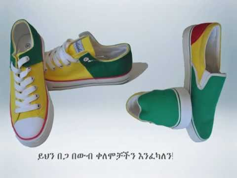 Habesha shoes and accessories