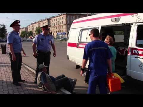 ИНТЕРЕСНО! Выезд бригады Скорой Медицинской помощи (видео № 1)