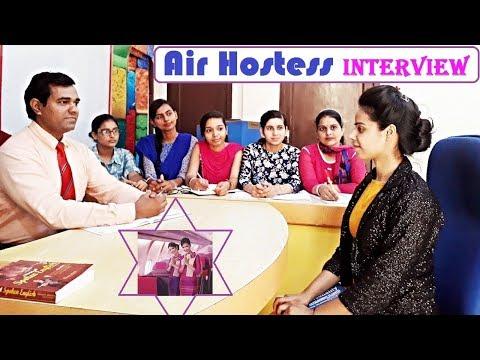 air hostess interview video