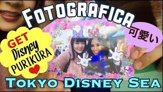 東京ディズニーシー メディテレーニアンハーバー#2 デジタルフォトエキスプレス