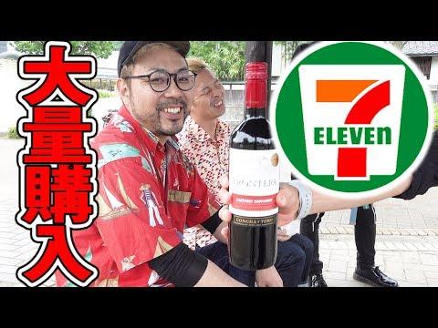 【大食い】コンビニで頭文字A~Zまでの商品を全て完食せよ!コンビニAtoZゲーム