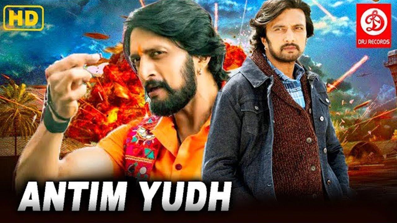 Download Sudeep Blockbuster Movies | New Released Hindi Dubbed Movies | Telugu Hindi Dubbed Movies