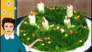 Рождественский венок, очень вкусный крабовый салат