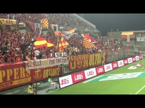 Nagoya Grampus - flags