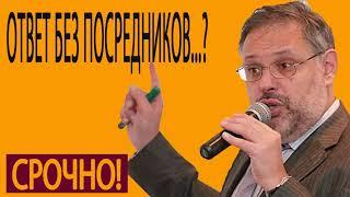 Вопрос ответ без посредников  с Михаилом Хазиным  18 05 2019