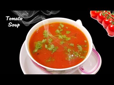 Tomato Soup Recipe || Best Homemade Tomato Soup Recipe