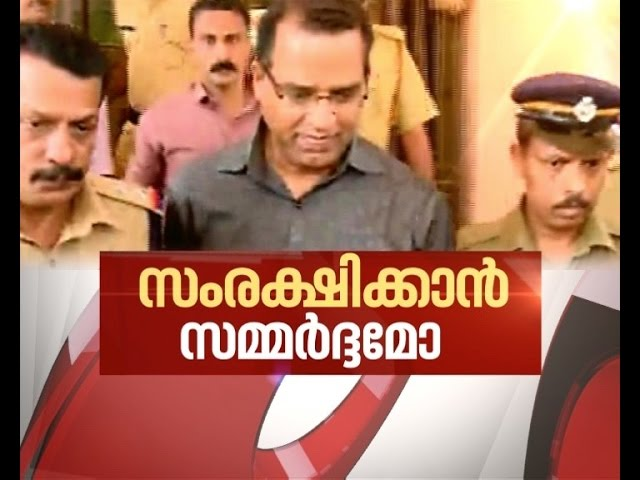 Who is protecting the Kottiyoor sexual abuse accused | News Hour 6 Mar 2017