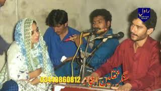 Sonay Di  Chori Singer saqlian Ejaz
