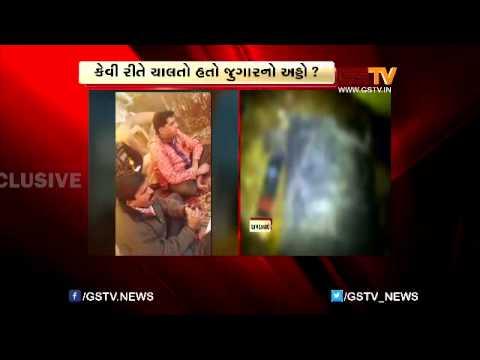 Ahmedabad- under idgah bridge, alchohol and gambling- gstv exculsive